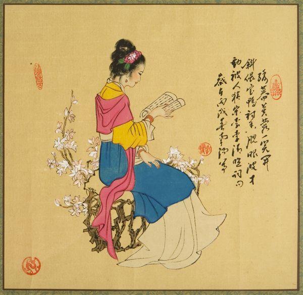 Xi Shi (Forrás: www.scrollsfromchina.com)