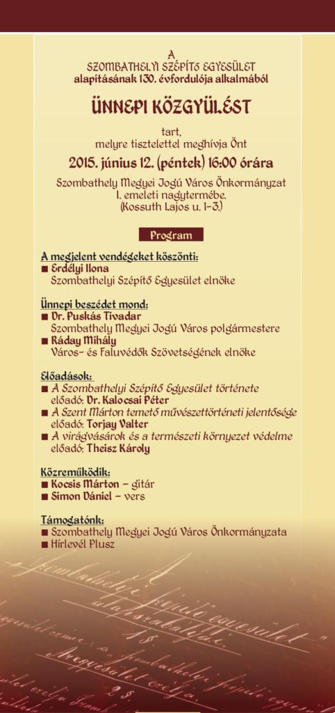 szepito2015_2